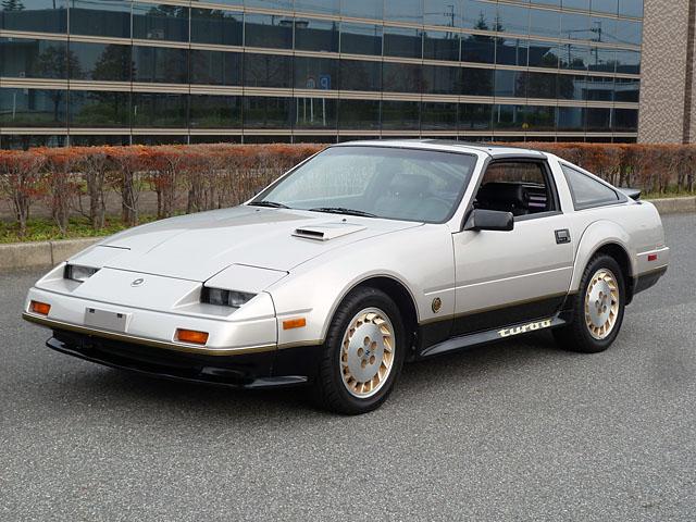 1984 Nissan 300zx Parts